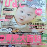 201410hiyoko